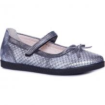 Купить туфли minimen ( id 8860703 )