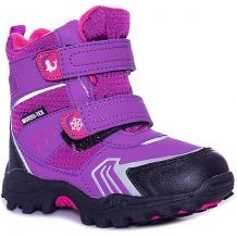 Купить утепленные ботинки mursu ( id 8739322 )