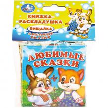 """Купить книга-раскладушка для ванны """"любимые сказки"""" 7225665"""