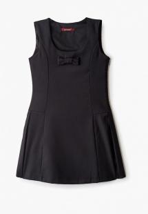 Купить платье kaysarow mp002xg00rofcm40146