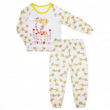 Купить пижама джемпер/брюки котмаркот солнечный жираф, цвет: белый/желтый ( id 12574846 )