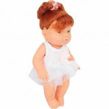 Купить кукла игруша в белом платье 20 см ( id 10073379 )