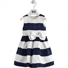 Купить нарядное платье ido ( id 10630728 )
