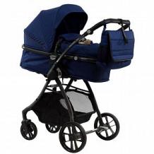 Купить коляска-трансформер 2 в 1 farfello joy, цвет: темно-синий ( id 11455270 )