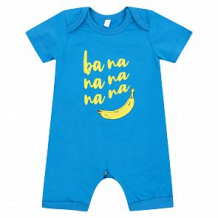 Купить песочник leader kids банановое лето, цвет: голубой ( id 11345572 )