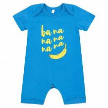 Купить песочник leader kids банановое лето, цвет: голубой ( id 11345584 )