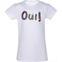 Купить футболка trybeyond 10965681