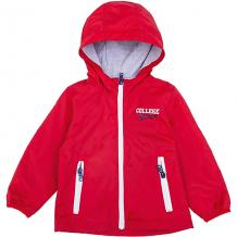 Купить куртка birba для мальчика 10964521