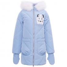 Купить утеплённая куртка boom by orby ( id 12624543 )
