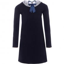 Купить платье nota bene ( id 8824022 )