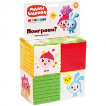 """Купить набор кубиков мякиши """"малышарики"""" ( id 9397165 )"""
