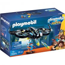 """Купить конструктор playmobil """"роботирон с дроном"""", 18 элементов ( id 11193347 )"""