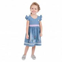 Купить платье малинка, цвет: голубой ( id 11359138 )