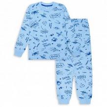 Купить пижама джемпер/брюки takro, цвет: голубой ( id 12676120 )
