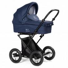 Купить коляска-люлька bebizaro classic, цвет: синий ( id 12852694 )