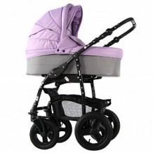 Коляска-люлька для новорожденного Sevillababy Mirra, цвет: сиреневый/светло-серый ( ID 10816460 )