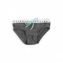 Купить плавки happy baby, цвет: серый ( id 10650839 )