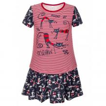 Купить m&d комплект для девочки (футболка и юбка) sji27066m23 sji27066m23