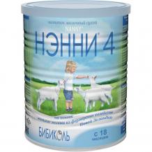 Купить бибиколь нэнни 4 молочная смесь на основе козьего молока с 18 мес. 400 г 00000000140