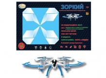 Купить властелин небес квадрокоптер р/у зоркий с hd-видеокамерой вн 3481