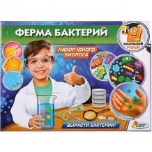 Купить игровой набор играем вместе ферма бактерий ( id 12640571 )