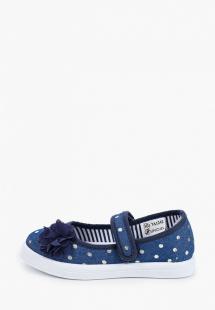 Купить туфли юничел yu003agiqce3r310