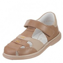 Купить сандалии топ-топ, цвет: бежевый ( id 11220158 )