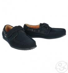 Купить мокасины twins, цвет: синий ( id 9523443 )