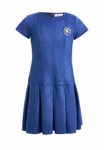 Купить платье stefany mp002xg00hzkcm140