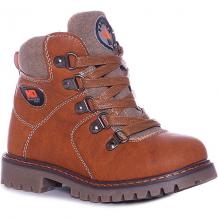 Купить утеплённые ботинки м+д ( id 12586858 )