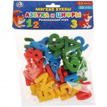 Купить мягкие обучающие буквы умка «азбука и цифры» ( id 11054949 )