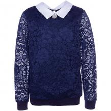 Купить блузка nota bene ( id 11748852 )