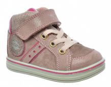 Купить imac ботинки для девочки 433740c70057