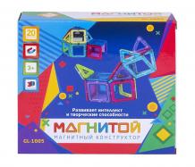 Купить конструктор магнитой магнитный 12 квадратов 8 треугольников gl-1005