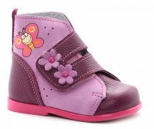 Купить скороход ботинки для девочки 13-136-1 13-136-1