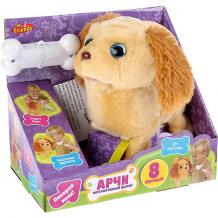 "Купить игрушка my friends ""интерактивный щенок"" арчи, 16 см ( id 12243995 )"