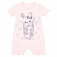 Купить песочник leader kids, цвет: розовый ( id 11689468 )