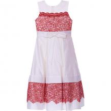 Купить нарядное платье престиж ( id 8328201 )