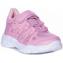 Купить кроссовки счастливый ребенок ( id 11229502 )