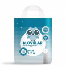 Купить трусики-подгузники lovular hot wind ночные m, 6-11кг (23 шт) lovular 997231672
