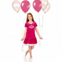 Купить платье апрель праздничный вечер, цвет: малиновый/белый ( id 12015382 )