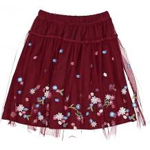Купить юбка trybeyond ( id 12543571 )