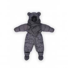 Купить happy baby комбинезон детский с шарфом 89010