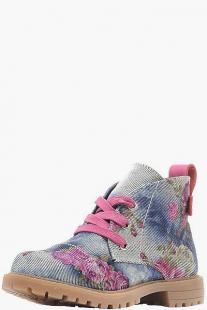 Ботинки ( ID 351595986 ) Betsy