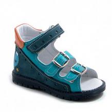 Купить сандалии скороход, цвет: синий ( id 10820492 )
