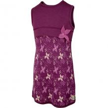Купить платье janus ( id 8959832 )