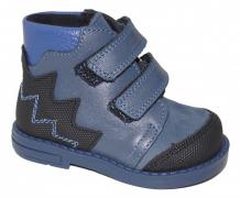 Купить dandino ботинки для мальчика