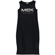Купить платье mek для девочки ( id 10786977 )