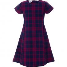 Купить платье ido ( id 9177032 )