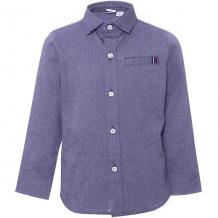 Купить рубашка ido ( id 9177152 )